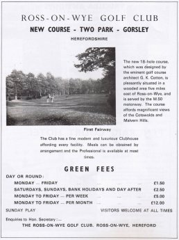 The first fairway in 1971