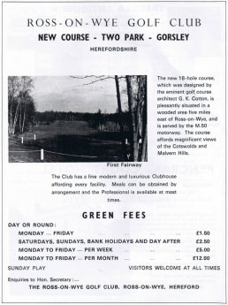 The first fairway in 1972